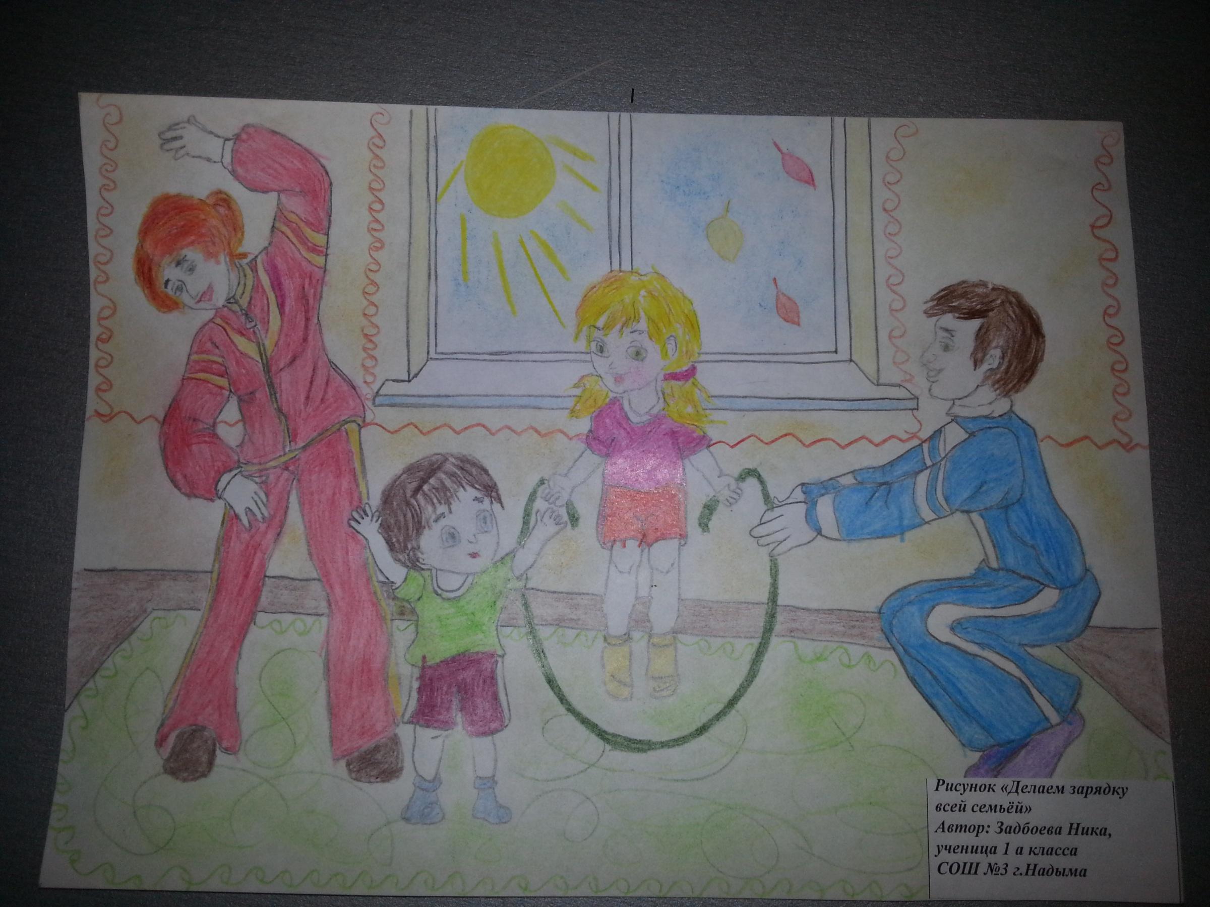 Фото здоровый образ жизни для детей рисунки